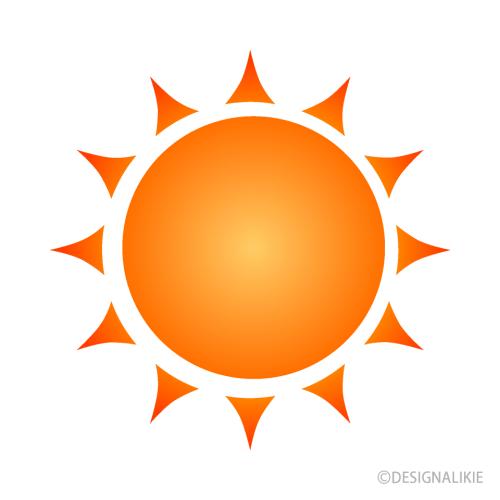 small resolution of sun clipart