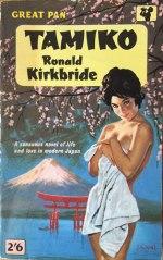Pan paperback, Tamiko, Ronald Kirkbride