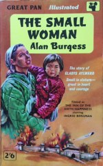 The Small Woman, Pan paperback