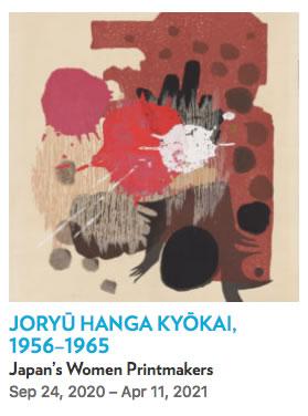 Joryū Hanga Kyōkai