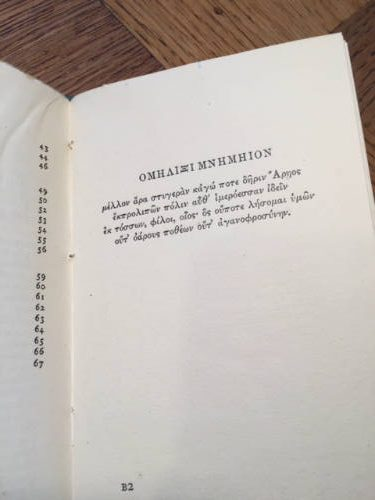Terpsichore and Other Poems, Golden Cockerel Press