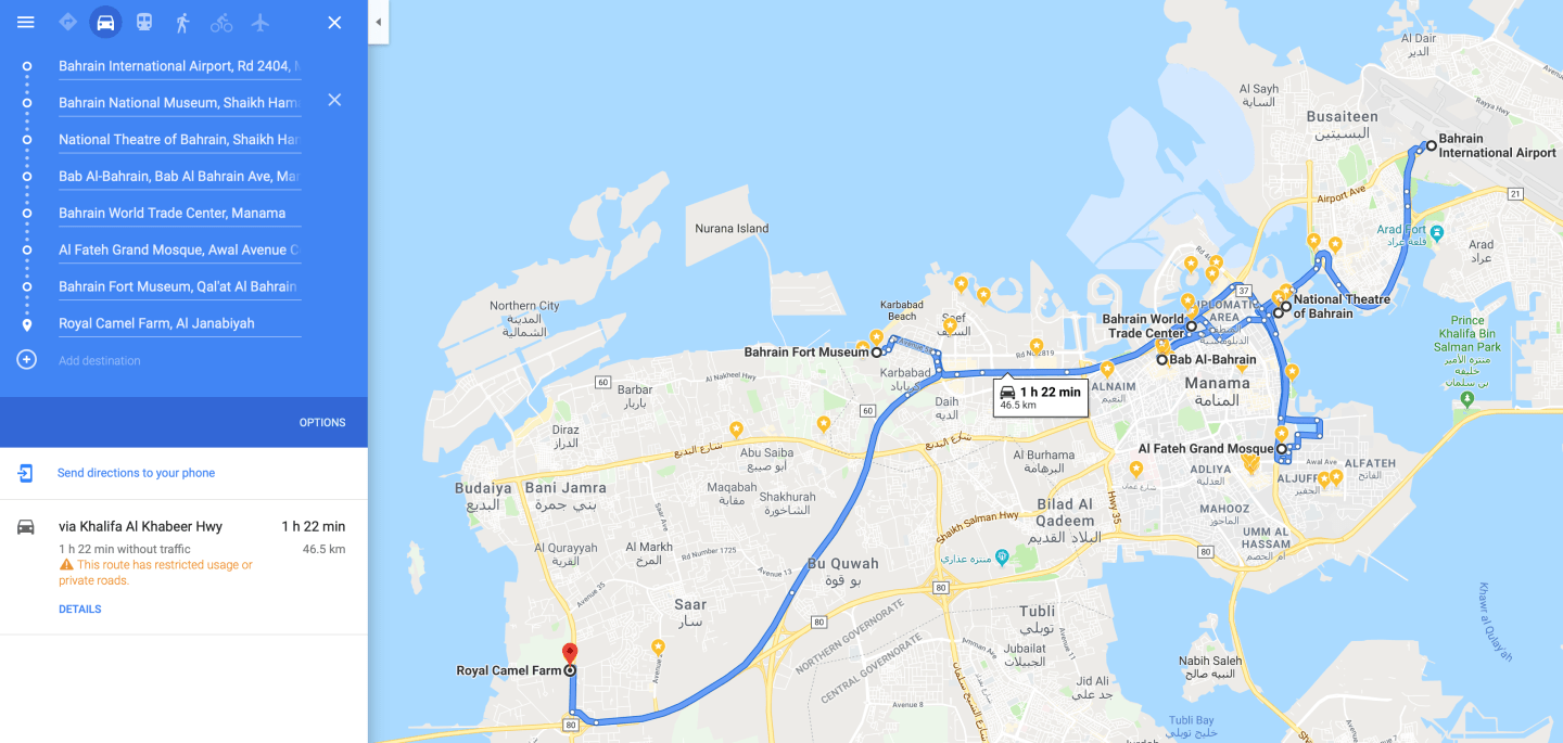 Illustrated by Sade - Google Map Travel Guide to Top Things To Do, Places To See and Attractions in Bahrain | 24 Hour Layover