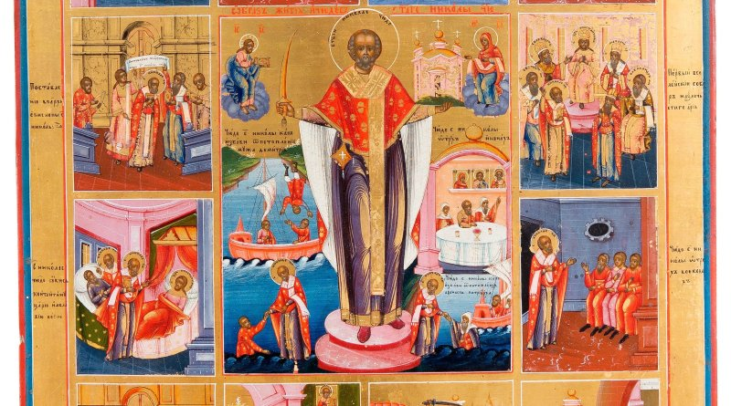 St. Nicholas the Wonderworker with Scenes From His Life, c. 1850s. Private collection. Via IllustratedPrayer.com