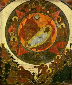 God Rested on the Seventh Day, c. 1550. Museum of Russian Icons, Moscow, Russia.