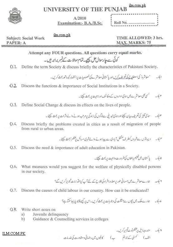 Social Work B A Paper A Punjab University 2010