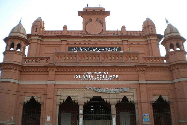 Govt Islamia College Civil Lines Lahore Admission 2018