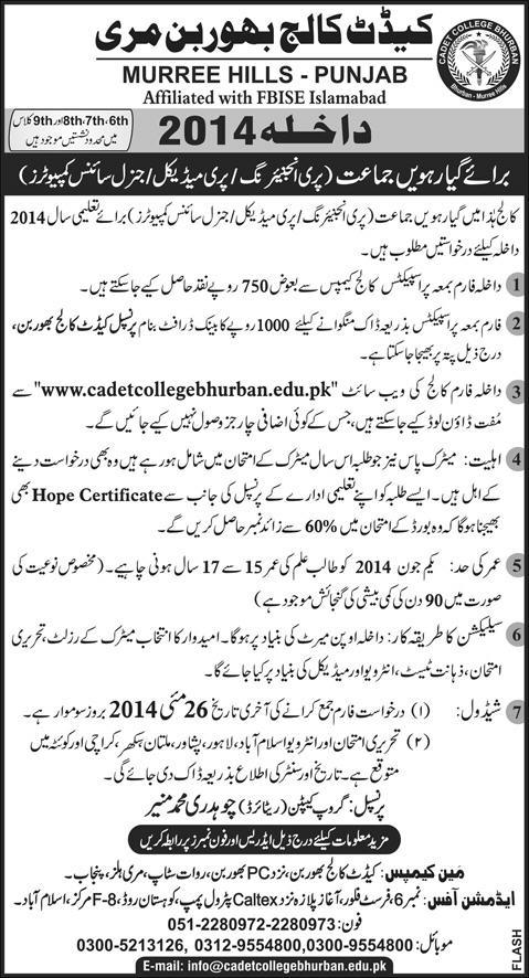 Military College Jhelum 1st Year Admission Entry Test