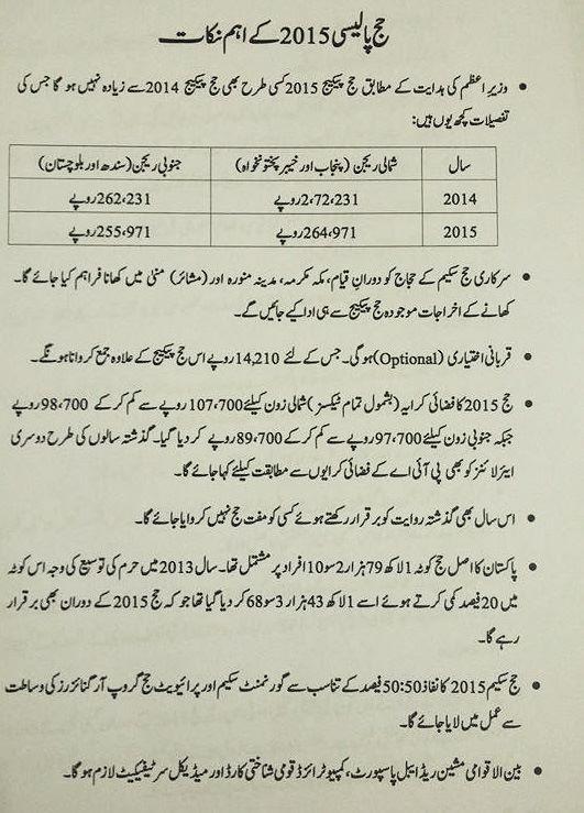Pia flight schedule faisalabad to madinah