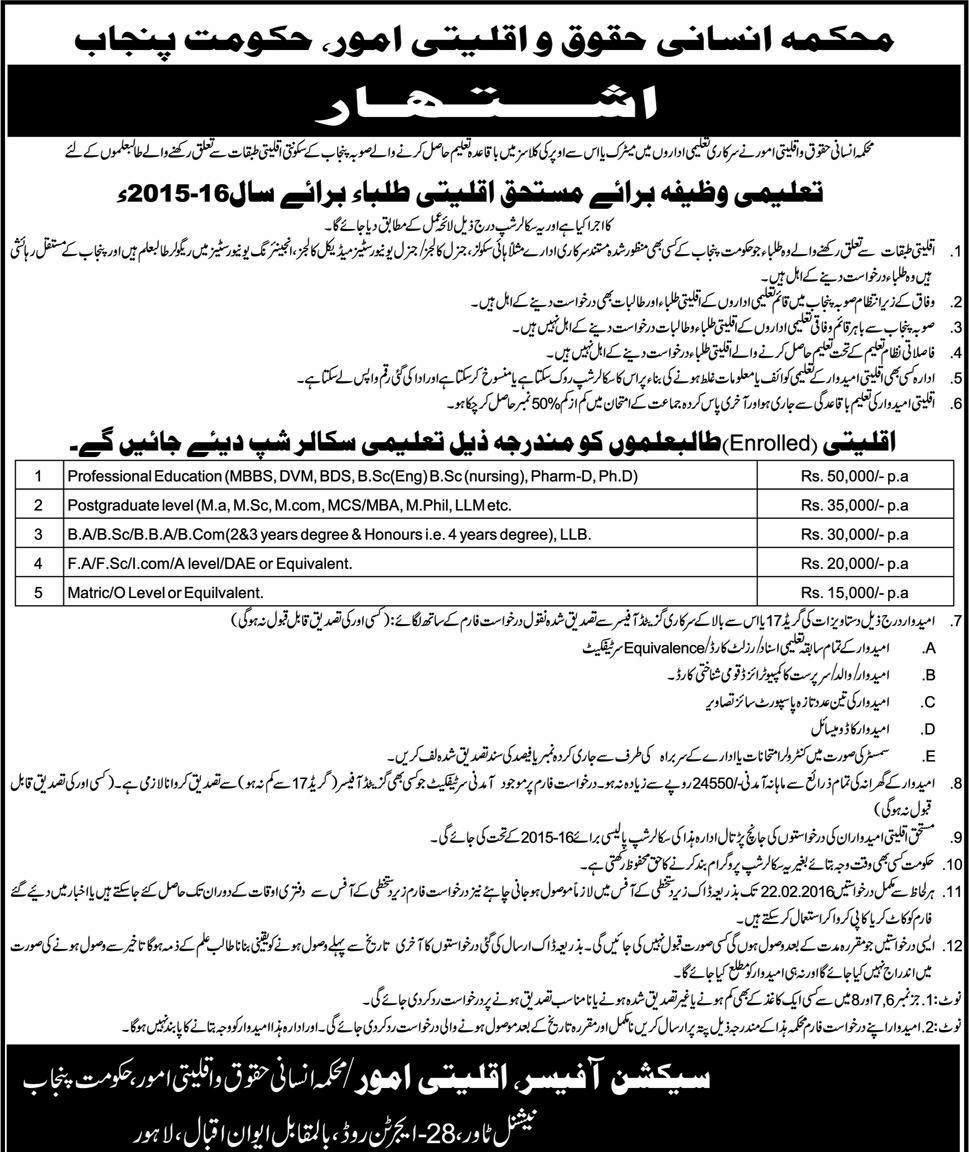 Punjab Minority Scholarship 2015-16 Form, Eligibility