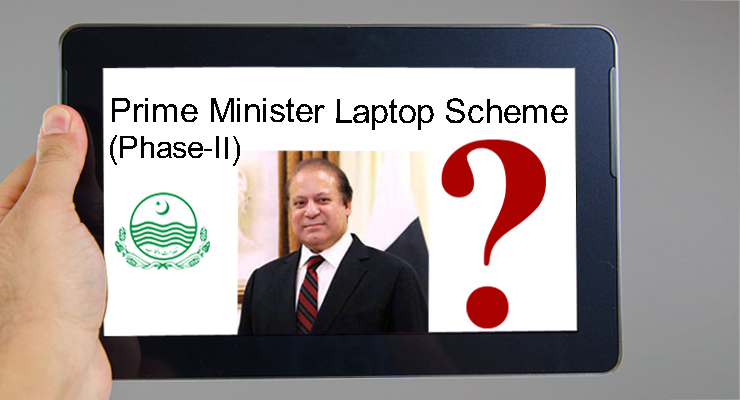 Prime Minister Laptop Scheme 2018 Merit List Phase 5