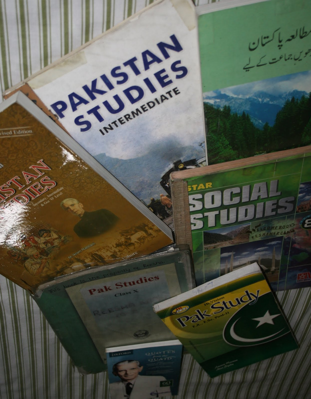 Pak Studies Past Papers 2016 2nd Year Lahore Board Inter