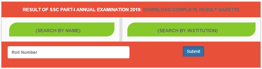 FBISE Federal Board 9th Class Result 2020 Search By Name Roll No Institute