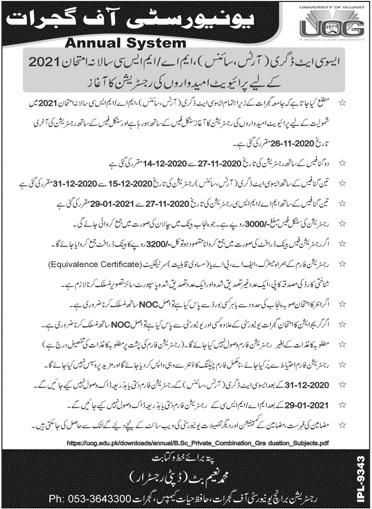 University of Gujrat BA, BSc, MA, MSc Registration