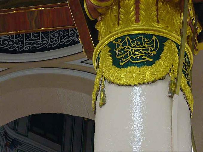 this is masjid of prophet
