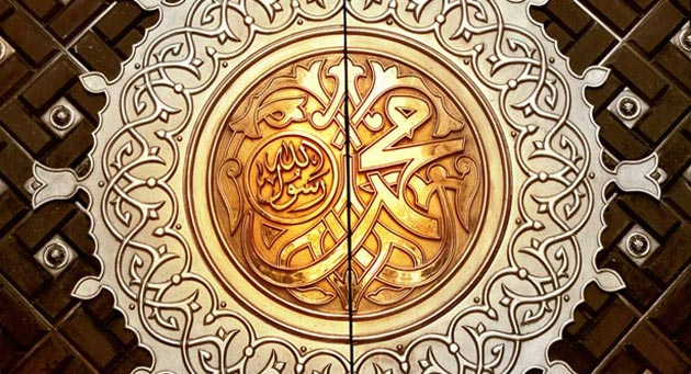 g-muhammad-written-on-door