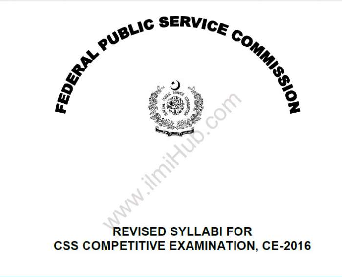 Latest CSS Syllabus PDF All Subjects for Competitive