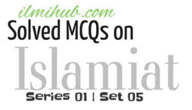 Islamiat GK MCQs