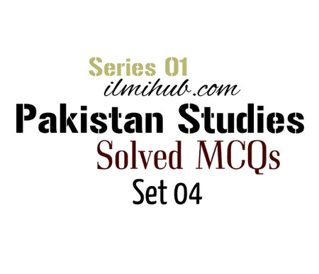 General Knowledge Questions About Pakistan with Answers
