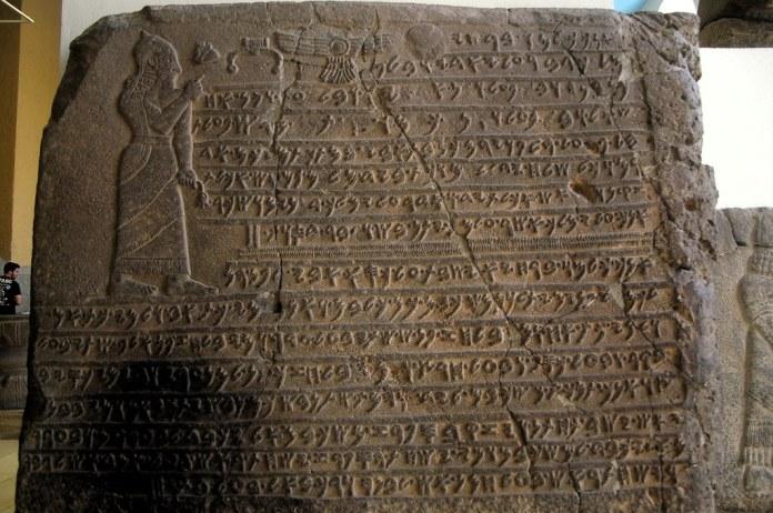 Pergamon museum photo