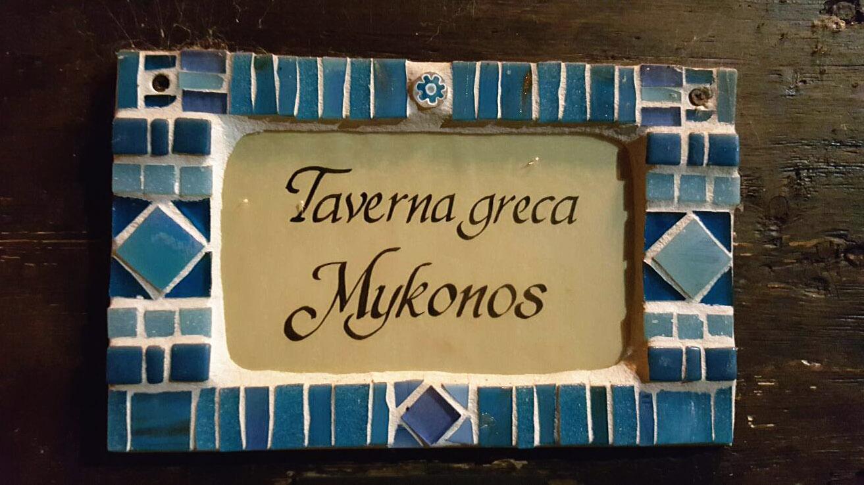 """Trovare la Grecia a Milano presso la """"Taverna Greca Mykonos""""!"""