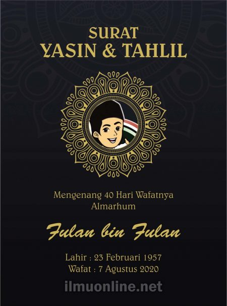 Download Cover Yasin Format Coreldraw : download, cover, yasin, format, coreldraw, Download, Desain, Cover, Yasin, Format, (Coreldraw)