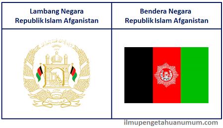Lambang Negara Afganistan dan Profil Negara Afganistan