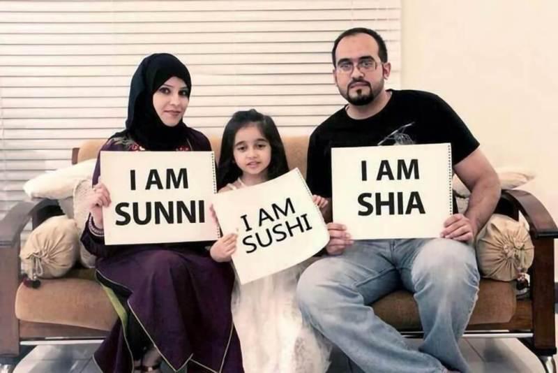 Quali sono le differenze tra sunniti e sciiti, differenze tra musulmani sunniti e sciiti, sunnismo e sciismo, sunniti e sciiti sono fratelli, famiglia sunnita e sciita