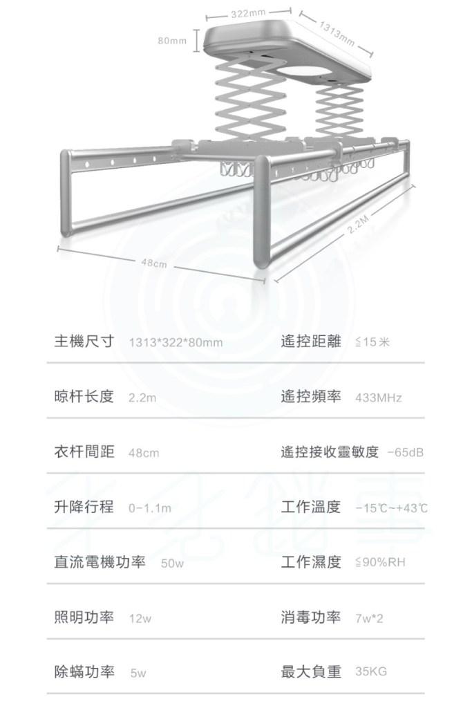 飛利浦電動晾衣架 SDR701 台中新竹電動曬衣架-10