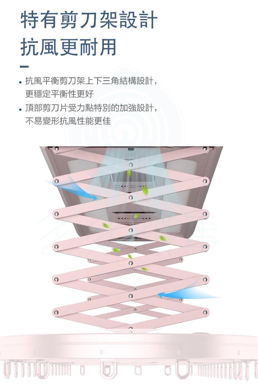 飛利浦電動晾衣架 SDR801 台中新竹電動曬衣架-13