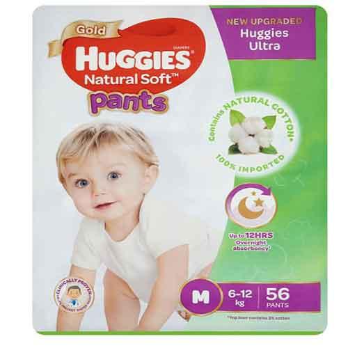 Huggies Ultra Pants M Size Diaper 56 Pcs 6-12kg