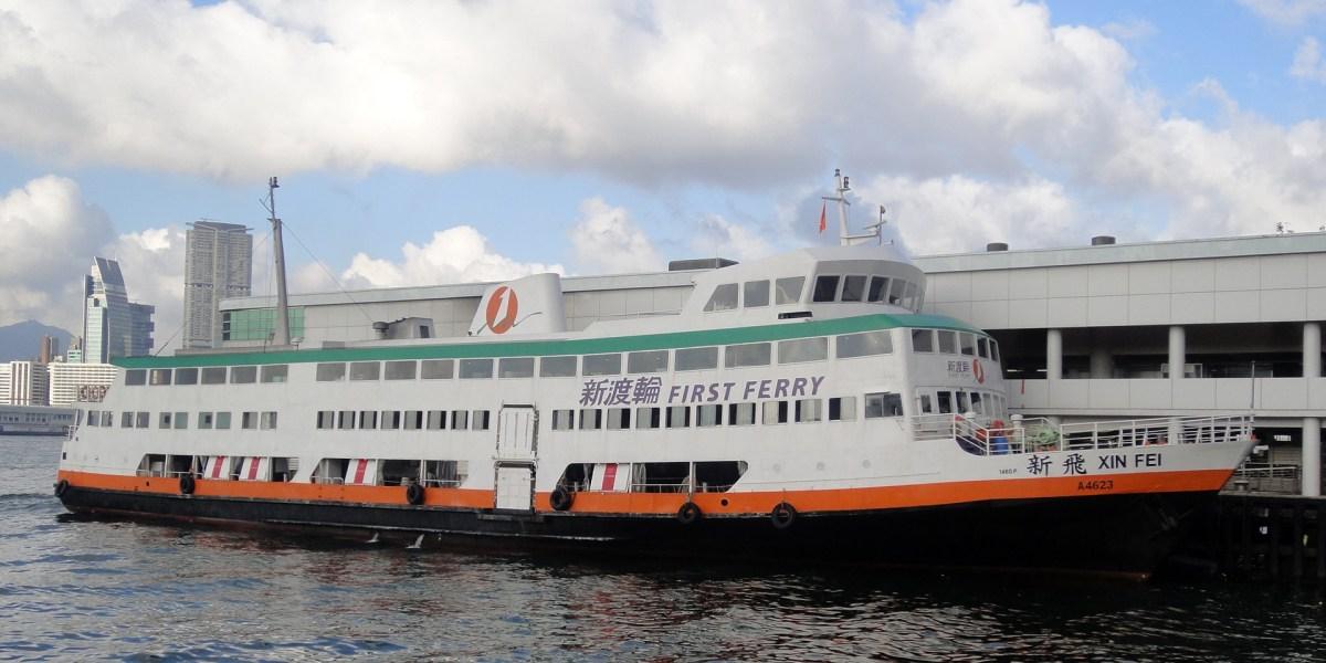 Ferry Schedule & Fare // 渡輪航線及收費概覽 – ilovecheungchau