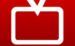 Como adicionar listas iptv no aplicativo no aplicativo VXG IPTV Player