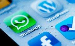 Frases prontas para o Facebook e WhatsApp