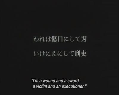 Bara no soretsu (1969)