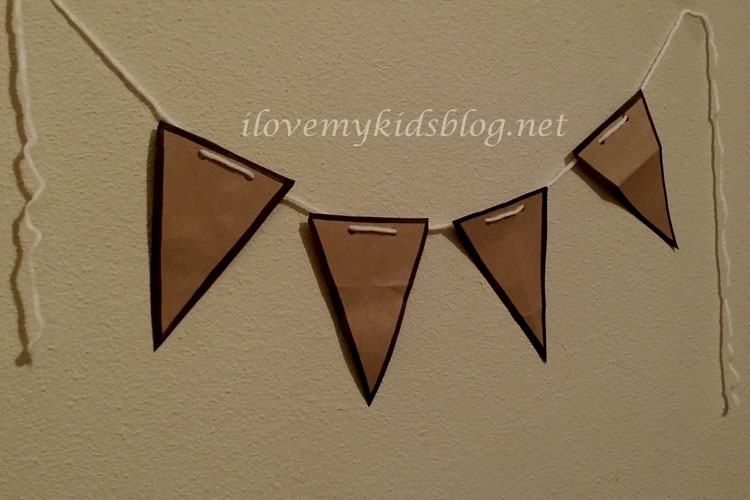 Upcycled Paper Banner is completely customizable