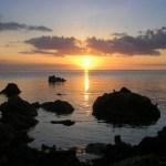 War in the Pacific NHP Asan Beach