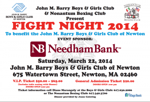Boys and Girls Club Fight Night, Nonatum Boxing Club