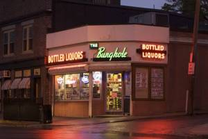 What it means everywhere else: Something you do when your going on a trip.  What it means in Massachusetts: Where you buy your booze (The Package Store).
