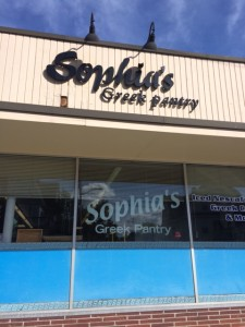 Sophia's Greek Pantry