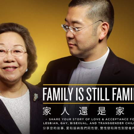 Asian Family Acceptance Workshop Tour for LGBT Children