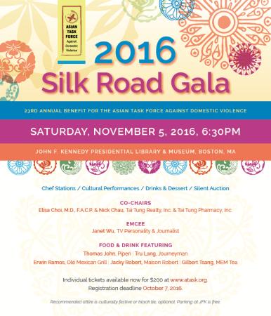 Please join us! 2016 Silk Road Gala - Saturday, November 5, 2016