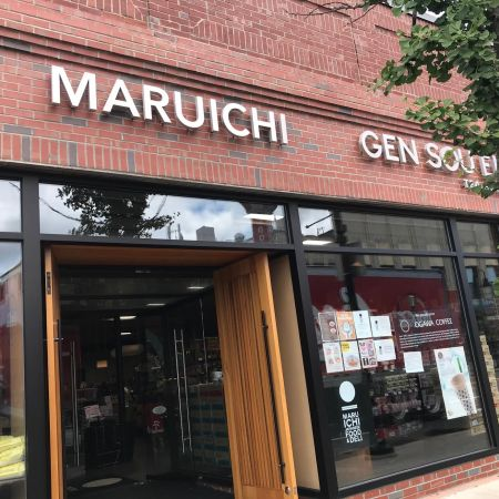 Maruichi Japanese Food and Deli Supermarket in Brookline