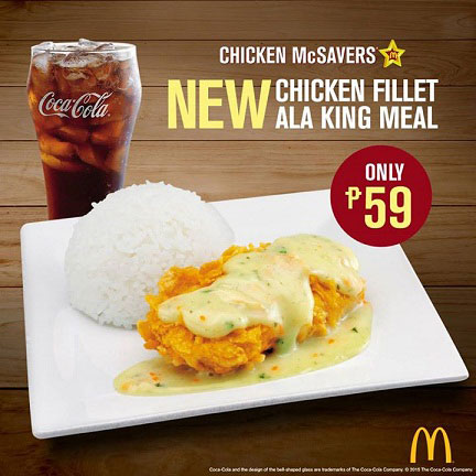 Mc Donalds Chicken Fillet Ala King Review