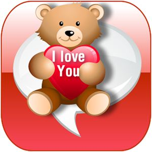 Valentine Love SMS For Your Valentine Celebration