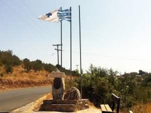 Κτήμα Παπακωνσταντή   Ενοικιαζόμενα Διαμερίσματα Στο Σκουτάρι Λακωνίας