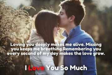 30 Cute Paragraphs For Your Girlfriend To Wake Up To Images