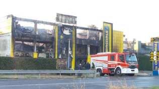 20190106 incendio la chiocciola varedo day after (7)