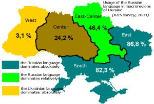 ucraina-lingue