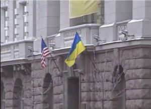 US flag on SBU building in Kiev