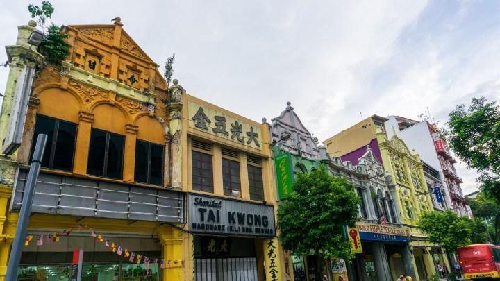 Commerces dans le vieux centre de Kuala Lumpur